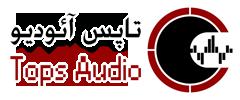 تاپس اودیو | مانیتور فابریک خودرو | سیستم صوتی و تصویری خودرو
