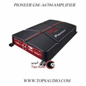 آمپلی فایر 6704 پایونیر ، آمپلی فایر 4 کانال پایونیر