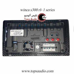 تصویر پشت مانیتور فابریکی وینکا S300 برای پژو 405 و پژو پرشیا