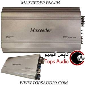 آمپلی فایر مکسیدر BM 405 | Maxeeder BM 405 amplifier