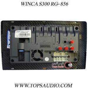 مانیتور فابریک توسان IX35 RG | Winca tucson IX35 RG MOnitor | تصویر پشت محصول