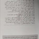 دفترچه مانیتور فابریک وینکا | دفترچه راهنمای فارسی دی وی دی فابریک وینکا | تاپس اودیو