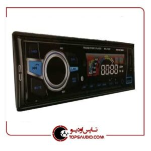 پخش دکلس مستر آدیو MS210BT | پخش دکلس Master Audio MS210BT | تاپس اودیو